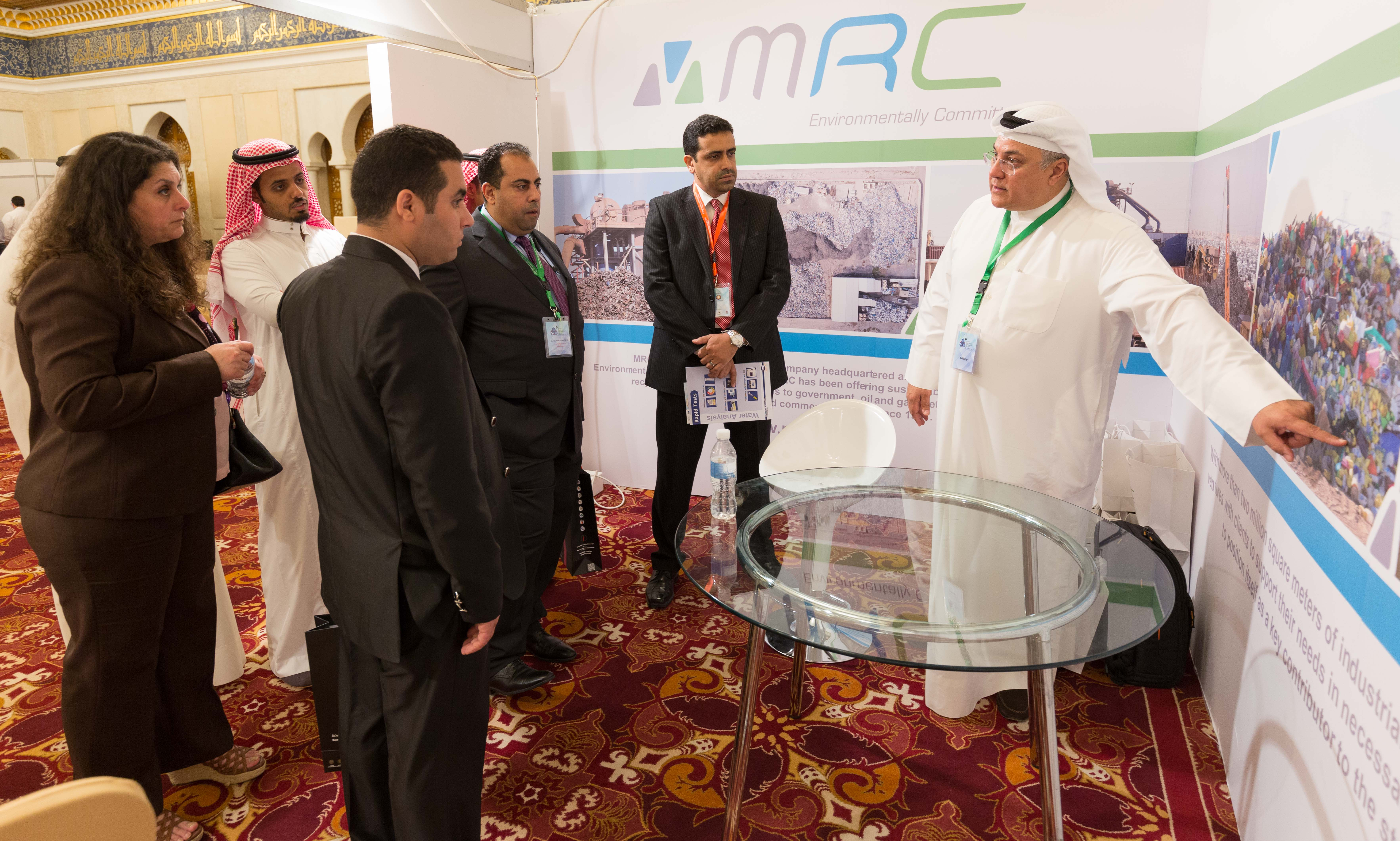 MRC participates in the 5th edition of Kuwait Conference of Chemistry
